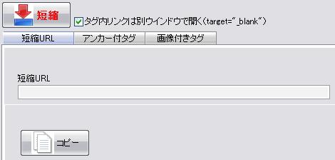 dokanran01